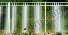 White Aluminum Fence Panel with Extra Pickets Create the Extreme Line From Integrity
